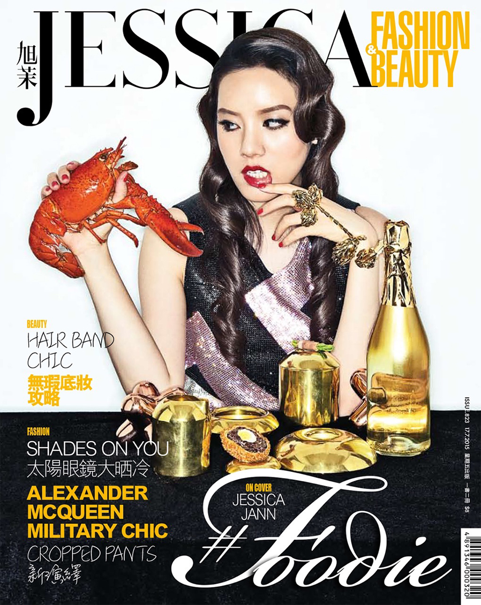 JJ_20150717_FB-Cover-JJ