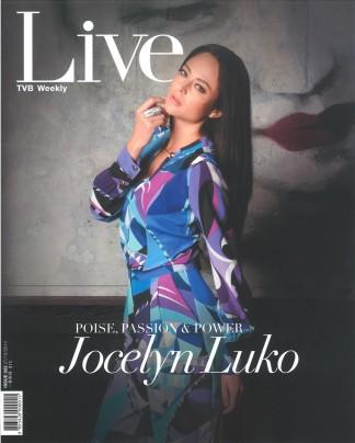 jl_27102014_TVBWeekly_Cover